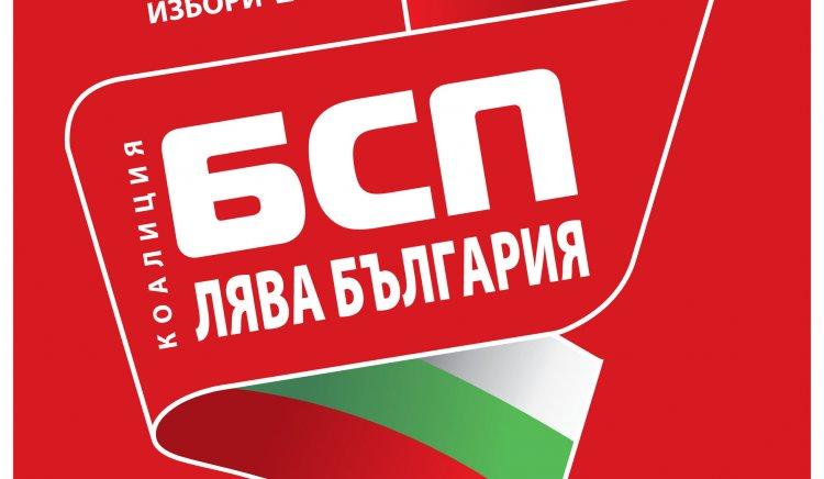 За достоен спорт в Шумен се обявиха кандидат-депутати от БСП ЛЯВА БЪЛГАРИЯ
