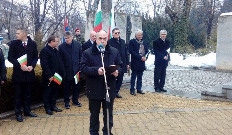 Шуменски социалисти отбелязаха 3 март